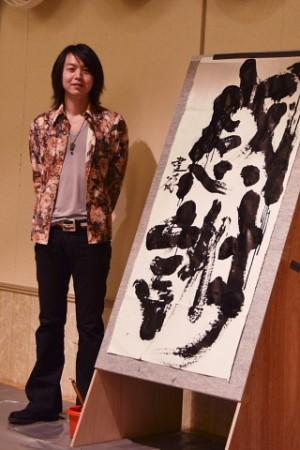 草のゆかり ~Art of calligraphy~