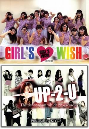 GIRL'S WISH&UP-2-U_ks